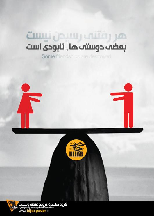 hijab%20poster%2050%20big.jpg