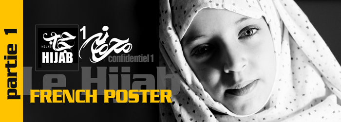 ، Cyber group promoting chastity and hijab, hijab and chastity, modesty, hijab Gentlemen, posters, flash cards veil, looking, hijab, Islamic fervor, the Islamic veil covering Ladies, cover designs of clothing, Iranian women, Iranian women, wearing hijab, t-shirts , logo veil, the symbol of the veil, covering universities in world terms, the hijab, hijab articles, new Muslims, hijab in the world, Cindy, feminism, male and female relationships, makeup, Hazrat Zahra (SA), the veil in the Qur'an, stamp veil , Statue of hijab, modesty, hijab, social security scheme, the veil, chastity and modesty, ogle, controlled look bad hijab dress, sexual stimulation, lust, Alhjab Alaslamyh, tents, Mqnh, universities, politics, actor, film dress , veil the cinema, Hadith hijab, hijab article, Shyvnyty boycott goods, cosmetics, paint and animation hijab, hijab game, Puzzle Mnch, Satan, war, soft Officer, Cultural Jihad, hijab movies, products, culture, Islam, Yvn, also, Women of My Land, butterfly, butterfly zero point being Ja'farpisheh, cultural and artistic Sryr (Melody water), hair, husband, and defend the holy veil, hijab in other religions, the veil in the world, prayer veil children, prayer tent, Close scarf ways, celebrate, appreciate, to the famous injunction of denying, Esfahan, housecleaner, scarf, veil, hijab graphic design, graphics, veil, photoshop, vector, veil and sports and employment, hijab, athletes wearing hijab